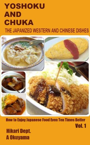 Yoshoku and Chuka: The Japanized Western and Chinese Dishes (How to Enjoy Japanese Food Even Ten Times Better) by Hikari Dept.