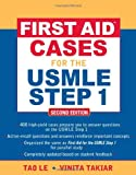 img - for First Aid  Cases for the USMLE Step 1: Second Edition (First Aid USMLE) book / textbook / text book