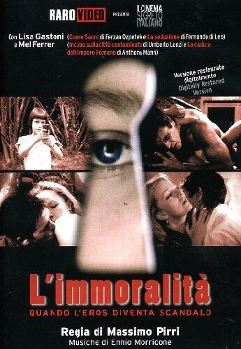 Immoralita, L' / Аморальность (1978)