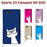 Xperia Z3 Compact SO-02G (ねこ09) A [C021601_01] 猫 にゃんこ ネコ ねこ柄 メガネ エクスペリア スマホ ケース docomo