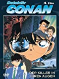 Detektiv Conan - 4. Film: Der Killer in ihren Augen