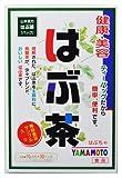 山本漢方製薬 はぶ茶 10gX30H