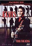 Elvis Presley - Viva the King [DVD]