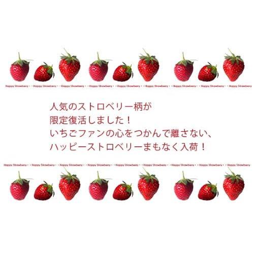 ハナイズム トランクキャリーバッグ4輪 - HANA ism -87L4-14 ハッピーストロベリー/キャリーケース・スーツケース