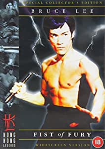 Amazoncom Fist Of Fury Bruce Lee Nora Miao James Tien