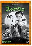 フランケンウィニー DVD+ブルーレイセット[Blu-ray/ブルーレイ]