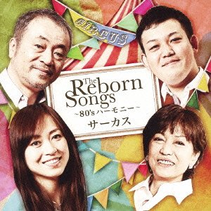 The Reborn Songs 〜80'sハーモニー〜