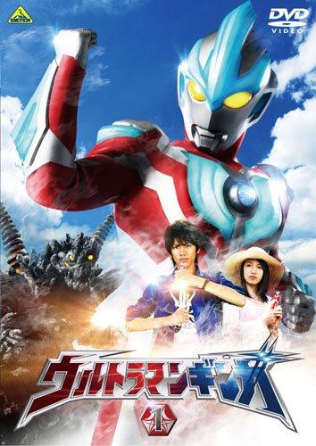 ウルトラマンギンガ 1 [DVD]