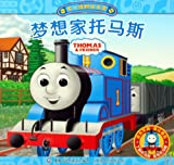 Thomas and Friends: Thomas the Fantastic Engine (Chinese Edition)