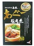 琉球在来種島豚あぐー 豚角煮 250g