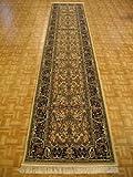 2'7 x 11'10 Beige Persian Tabriz Runner Rug