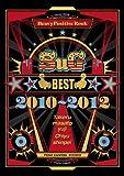 BEST 2010-2012 (完全限定生産盤[3939BOX])