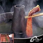 【 海鮮市場 北のグルメ 】生 タラバガニ しゃぶ ( 鍋用 冷凍 ) 北海道 蟹 たらばがに
