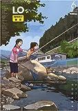 LO (エルオー) 2009年 06月号 [雑誌]