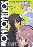 "ZOMBIE-LOAN公式アンソロジーコミック""ZOMBIE-LOAN""LOAN / スクウェア・エニックス編 のシリーズ情報を見る"