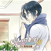 いっしょにお風呂 Vol.04 大人な彼 MAKOTO出演声優情報