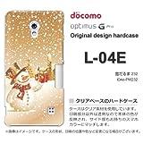 docomo Optimus G Pro L-04E ケース Optimus G Pro L-04E カバー ケース・ジャケット【雪だるま232/l04e-PM232】
