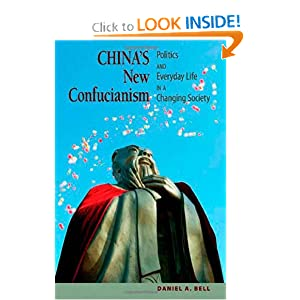 Amazon.com: China&#39;s New Confucianism: Politics and Everyday Life ...
