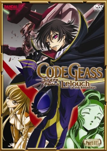 Cover art for  Code Geass: Lelouch of the Rebellion, Part 3