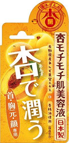 杏モチモチ肌美容液 30g