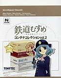 トミーテック 鉄道むすめ コンテナコレクション Vol.2 (12コ入BOX)