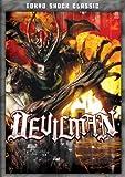 Devilman [DVD] [2004] [Region 1] [US Import] [NTSC]