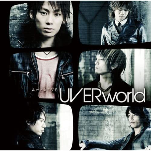"""AwakEVE"" se titula el nuevo Album de UVERworld! ! ! 51TzPY67uKL._SS500_"