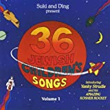 36 Jewish Children s Songs 1