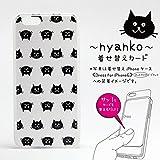 【iPhone6用】着せ替えカード / ~nyanko~(ねこ)※別売Dress for iPhone6 専用着せ替えカード