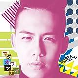 マダオワラナイ(初回生産限定盤)(DVD付)