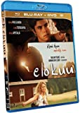 August [Blu-ray]