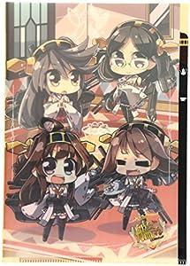 艦隊これくしょん -艦これ- 3ポケットクリアファイル デフォルメ金剛4姉妹