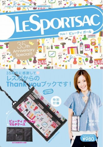 Lesportsac 35th anniversary special!!