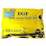 EGF フェイスレスキュー マスク EX (40枚入)