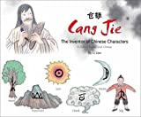 img - for Cang Jie, The Inventor of Chinese Characters: A Story in English and Chinese book / textbook / text book