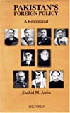 img - for Pakistan's Foreign Policy: A Reappraisal book / textbook / text book