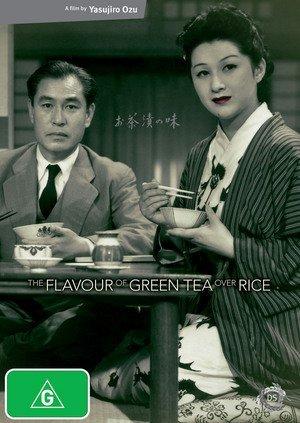 Flavor of Green Tea Over Rice [Region 4] (Flavor Of Green Tea Over Rice compare prices)