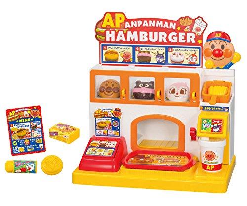 Anpanman French fries but how? anpanman talking hamburger shop I