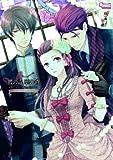 蝶の毒 華の鎖 公式ビジュアルファンブック ~LE SANG DIT~ (SweetPrincess Collection)