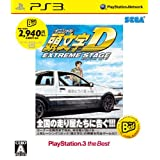 SEGA INITIAL D EXTREME STAGE PLAYSTATION3 the Best (BEST PRICE) for PS3 [Japan Import]