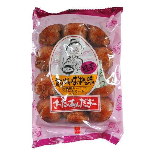おばーのサーターアンダギー(紅芋) 12個入