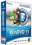 Corel WinDVD Pro 11 通常版