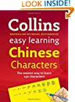Easy Learning Chinese Characters (Col...