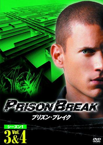プリズン・ブレイク シーズン1 vol.3&4 [DVD](第5話~8話収録)