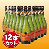 ※12本ワインセット※ バルディビエソ・ブリュット NV 750ml 【ビーニャ バルディビエソ 】 ★チリ・NO1のスパークリングワイン生産者★