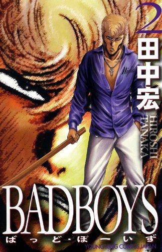 BAD BOYS (1)