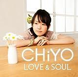 もう一度〜loving you〜-CHiYO