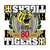 【阪神タイガース/HANSHIN Tigers】シーズンロゴハンドタオル2015