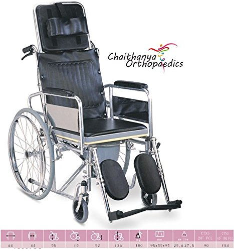 FC Premium Imported Commode Wheel Chair- Reclining
