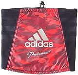 (アディダス)adidas ベースボールウェア Professional ネックウォーマー BVU00 [ユニセックス] AZ4180 マルーン/カレッジネイビー OSFX